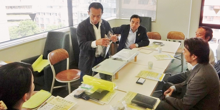 一般社団法人長浜ビジネスサポート協議会 | 滋賀県 | 法人番号:9160005010235 の詳細 - 法人.info